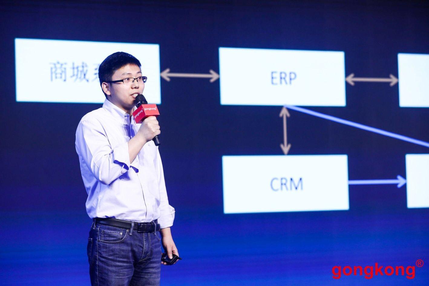 工业领域分销及供应链管理的数字化解决方案